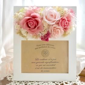 プリザーブドフラワー アレンジ フォトフレーム 結婚祝い 退職祝い 両親贈呈