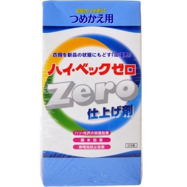 ハイベックZERO(ゼロ)仕上げ剤詰替用 × 3個セット