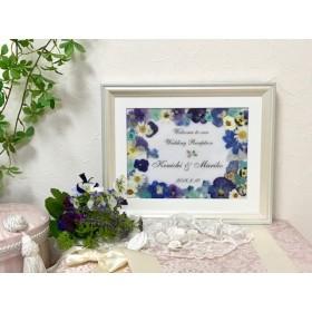 ブルーラインのパールホワイト額 押し花アート ウェルカムボード