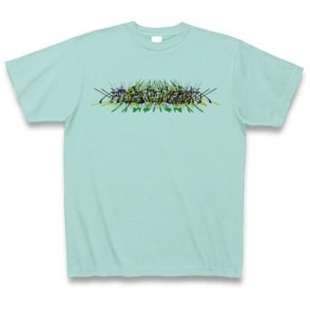 宇宙の光◆アート文字◆ロゴ◆ヘビーウェイト◆半袖◆Tシャツ◆アクア◆各サイズ選択可