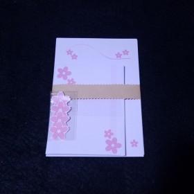 桜9~レターセット~