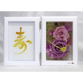 【再販】長寿のお祝いフラワーフォトフレーム 紫おん (選べる 無料ラッピング・メッセージカード付き)