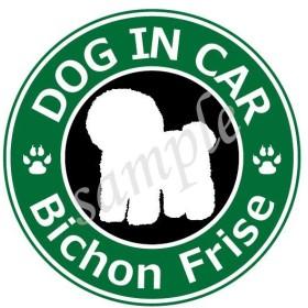 犬(ビションフリーゼ)防水ステッカー 車用