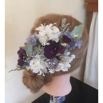 パープル&ホワイト ドライフラワー髪飾り* 結婚式 ・ 二次会・パーティ ・ 成人式・卒業式 前撮り☆ドレス・ 着物にも ♪パンジー♪