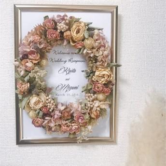 ++:;;;:再販 Wedding 名入れウェルカムボード++:;;;:+