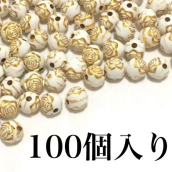 【117】約100個 花柄模様アクリルビーズ