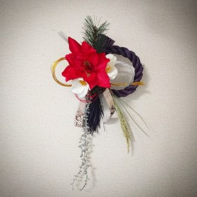 お正月飾り 〆縄 アマリリス