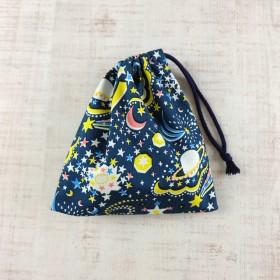 20×21cm給食袋・コップ袋(095)メルヘン宇宙 夜空の紺
