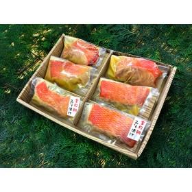 金目鯛の味噌漬け切り身(個包装)
