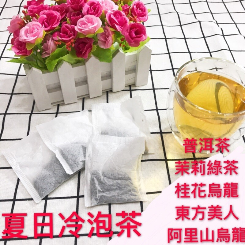 雋美佳冷泡茶包 夏日首選 東方美人茶包 3.5g/包