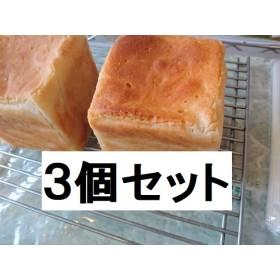 【大豆粉が選べる】グルテンフリー米粉食パンの3個セット【送料無料】