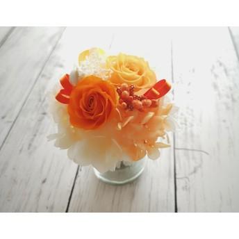 プリザーブドフラワー ミニ グラスアレンジ オレンジ ブリザードフラワー プリザ