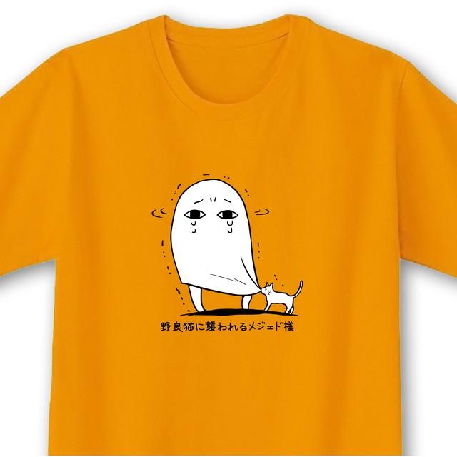 野良猫に襲われるメジェド様【ゴールドイエロー】ekot Tシャツ 5.6オンスイラスト:タカ(笹川ラメ子)