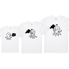 親子コーデ:名入れできます♪イヤイヤ期?タコTシャツ3枚セット