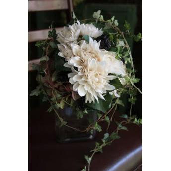 ウェディングブーケ|アートフラワー(造花)のラウンドブーケ アイボリー×グリーン ダリア アジサイ ベリー
