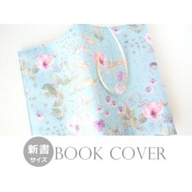 リバティ 新書 ブックカバー イルマ 水色とピンク