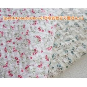 No.1496 小花模様のリップル 2色セット