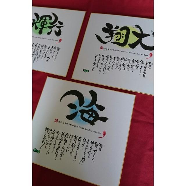 卒業祝い☆お誕生日に☆インスピレーションで書き下ろしメッセージ
