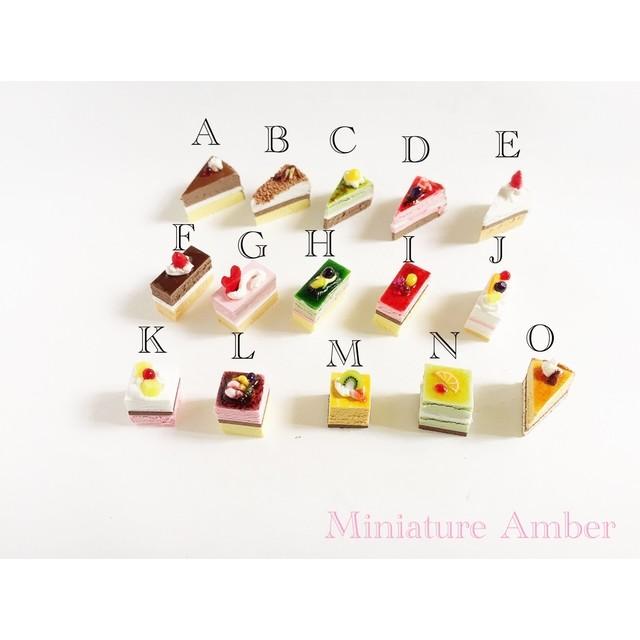 【再販×10】ミニチュア フード 選べるケーキ&トレー