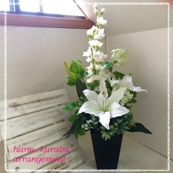 高さ58㎝豪華カサブランカとデルフィニウム◆造花アレンジメント