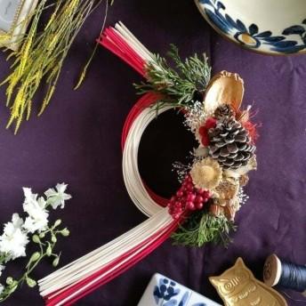 Happy New Year Wreath幸(さいわい)