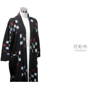 【送料無料】 着物リメイク 黒地コート 赤白絣模様