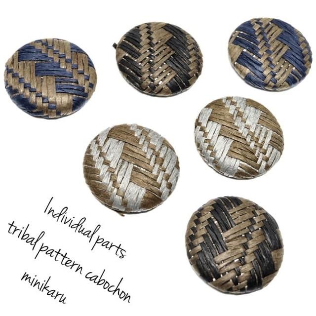 6pcs) tribal pattern cabochon