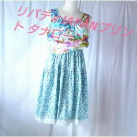 リバティーJapanタナローン素材 青&緑ティアードスカート