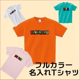 オリジナル 名入れTシャツ 作成します!