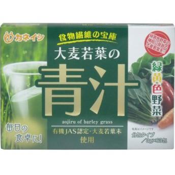 ※カネイシ 大麦若葉の青汁 3g×63包