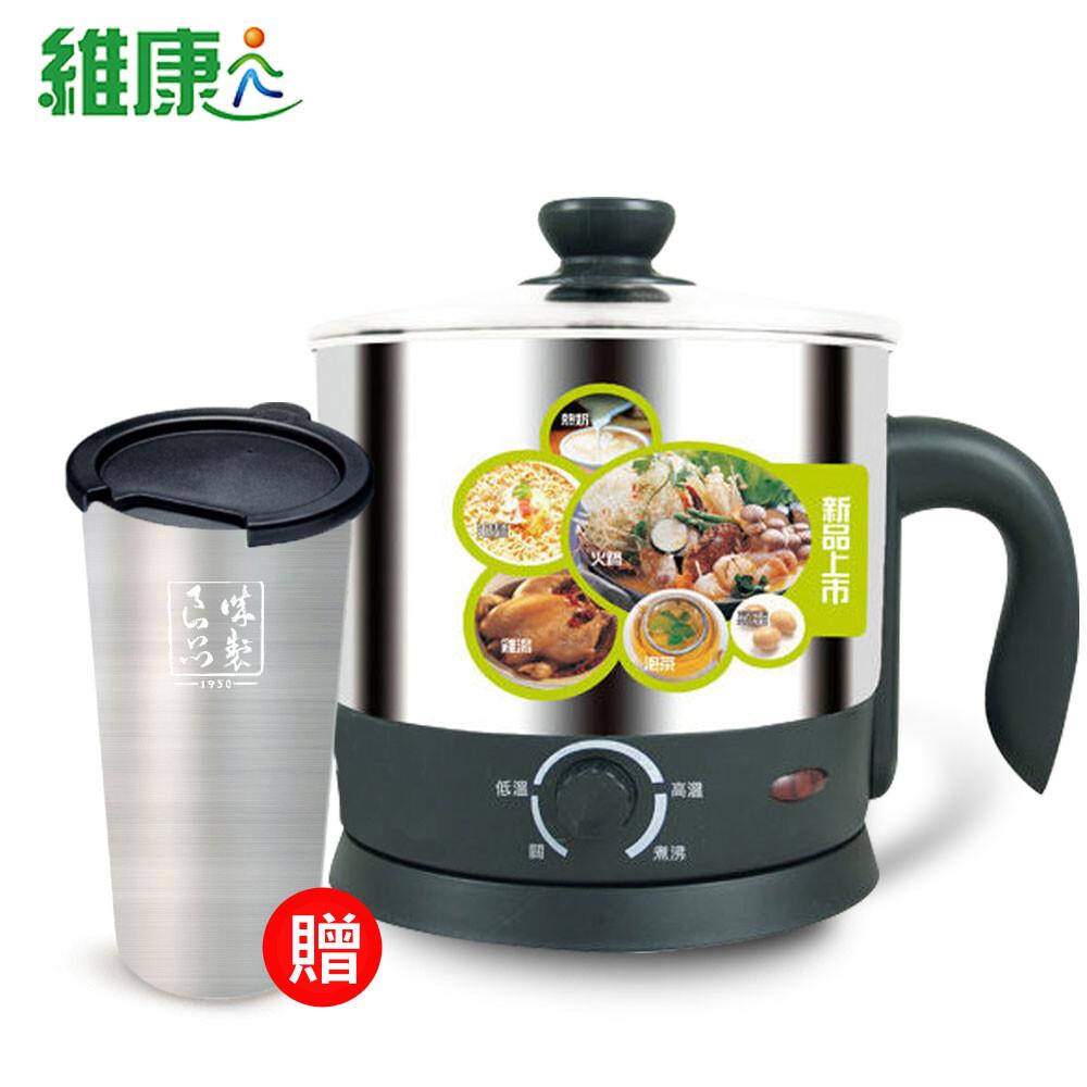 維康1.8l多功能美食鍋+雙層不鏽鋼琺瑯杯450ml+wk-2050