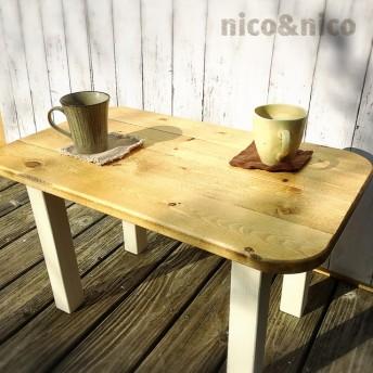 フレンチカラーのローテーブル