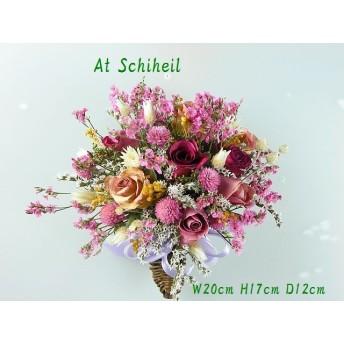 ミニホーンに盛り花、