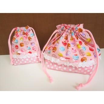 カラフルマカロンのお弁当袋&コップ入れ☆ピンク☆