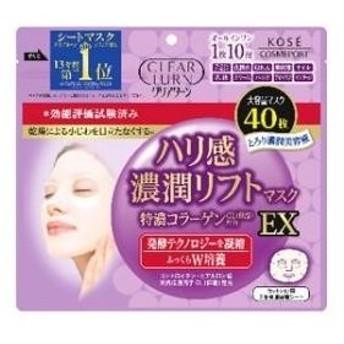クリアターン ハリ感濃潤リフトマスク EX 40枚入 コーセー 返品種別A
