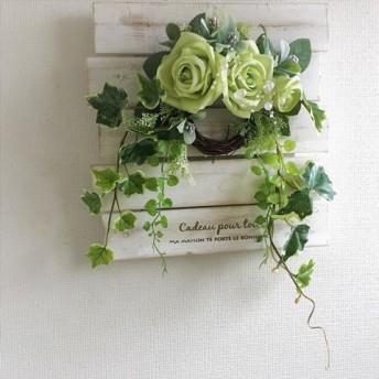 長さ30㎝ライトグリーンローズのリース【D】◆造花・壁掛けリース