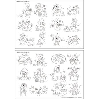 ワンコイン刺しゅう図案 キッズ&アニマル26カット