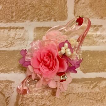 ミニver.シンデレラの靴(ピンク)