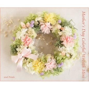 パステルカラーのカーネーションのリース Mother's Day Colorful Wreath Mini(マザーズデイ カラフルリースミニ)W057