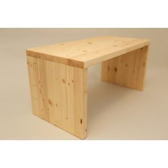 MDP003 無垢材で作ったシンプルなテーブル