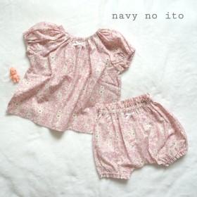 ベビー服80cm☆小花柄ギャザーブラウスと丸みが可愛いちょうちんブルマのセットアップ☆