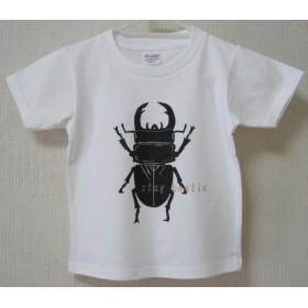 子供Tシャツ「オオクワガタ」 「サイズ 110cm」のみ