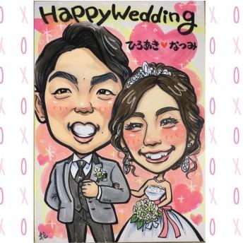 結婚式 ウェルカムボード 似顔絵*色紙・水彩タッチあり