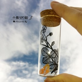 小瓶切り絵:「植物標本」シリーズ ~イチゴと蝶~