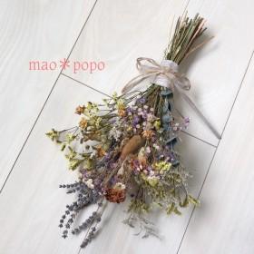 maopopo*swag- orange-
