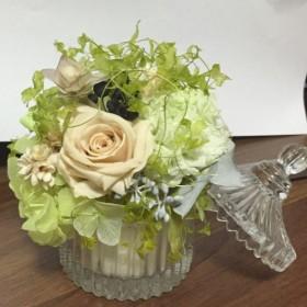 Green glas arrangement