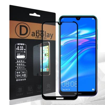 全膠貼合 華為 HUAWEI Y7 Pro 2019 滿版疏水疏油9H鋼化頂級玻璃膜(黑)