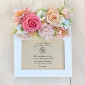 選べる ポストカード お花のフォトフレーム ピーチ プリザーブドフラワー 両親贈呈 ウェディング 結婚祝い 退職祝い 誕生日 プレゼント 新築祝い 出産祝い ラッピング 写真たて 花 ポストカード