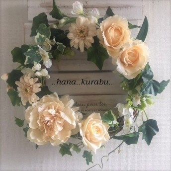 ◆直径30㎝アイボリーのリース◆造花・壁掛けリース