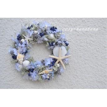 S様へ 夏の思い出*海wreath